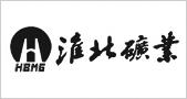 淮(huai)北礦業(ye)