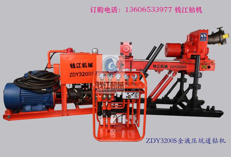 ZDY3200S钻探机