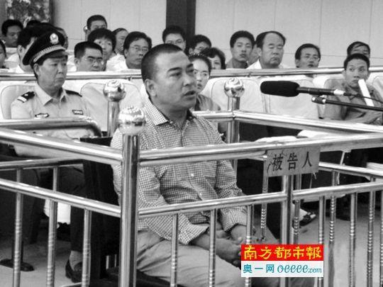 2011年7月28日,李东青案庭审。  资料图片