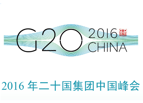 钱江<a href=http://www.qj-jx.com/ target='_blank'>钻机</a>为G20峰会保驾护航