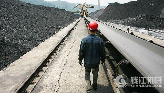 钢铁煤炭去产能