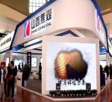 第十七届(2018)太原煤炭工业技术装备展览会在山西省展览馆盛大开幕!