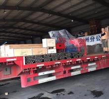山西某煤业定购的ZDY3200S坑道乐动体育发货